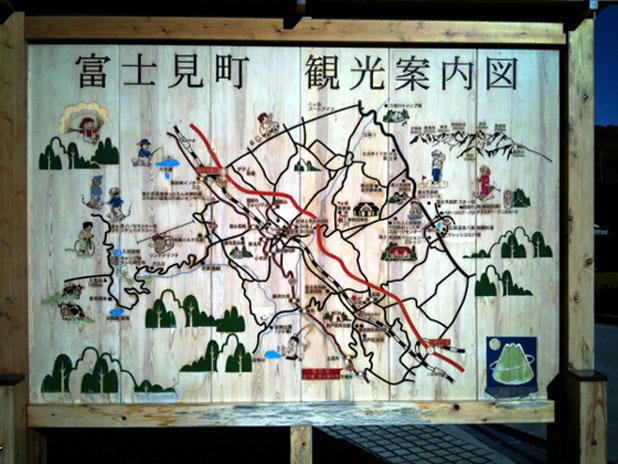 富士見町 観光案内図