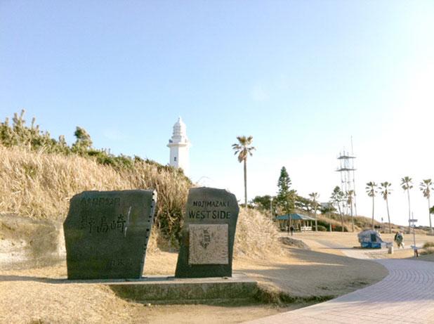 野島崎の石碑
