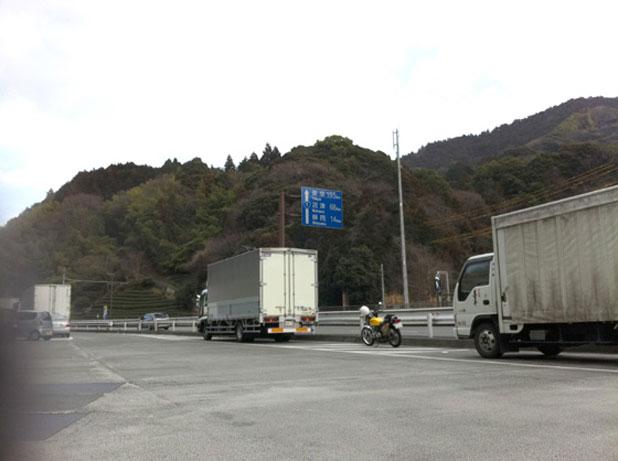 宇津の谷峠でいっぷく