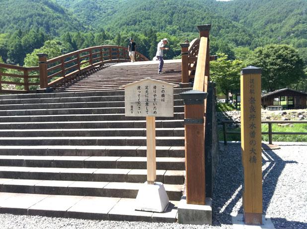 木曽の大橋1