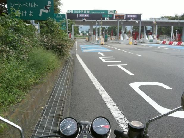 関越道 渋川伊香保IC
