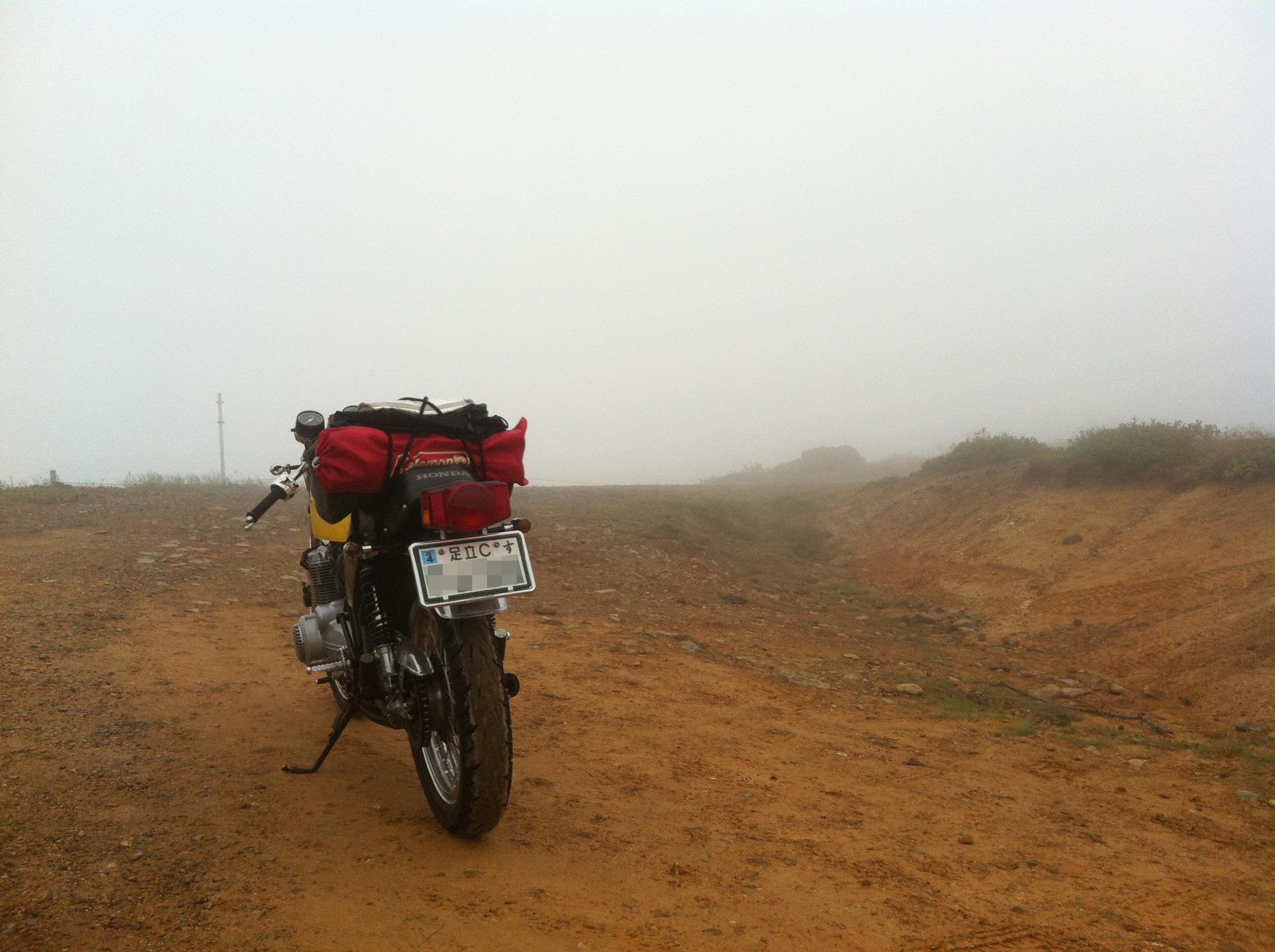 アチャー・ダンベの国境