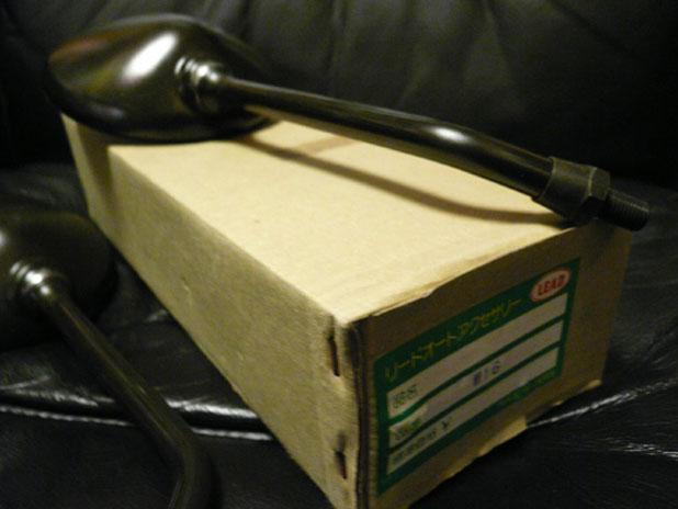 リード工業製ミラー