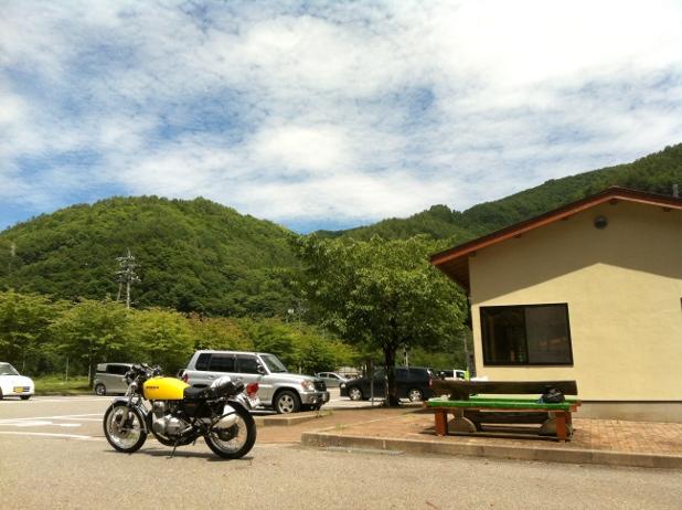 道の駅・三岳