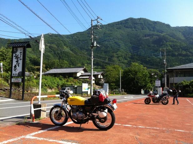 道の駅 上野