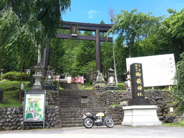 御岳神社にて