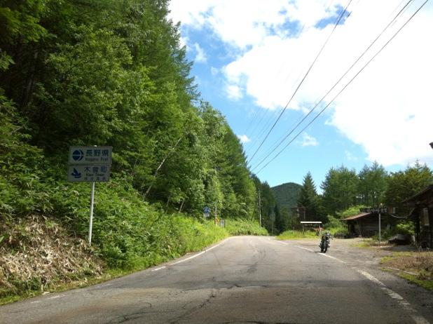 長野県木曽町