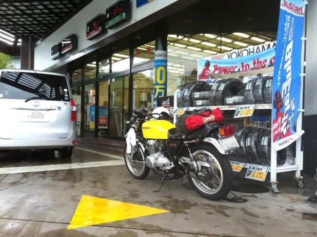 軽井沢のガソリンスタンド